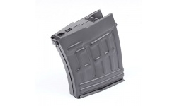 200 Rounds Magazine for KA SVD (AEG) - KA-MAG-54